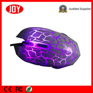 LED Backlit 6D Wired USB Optical Gaming Mouse pictures & photos
