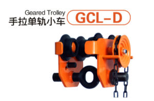 High Quality Hand Lifting Geared Trolley