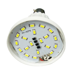 2016 New Products Factory Price 7W 9W LED Rechargeable Emergency Lamp pictures & photos