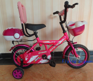 New with Basket Bike Children Bicycle (FP-KDB-014) pictures & photos
