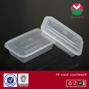 Food Container - 12 pictures & photos