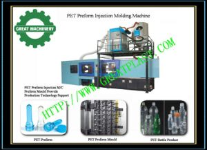 PET Preform Injection Machine (TR-320 PET)