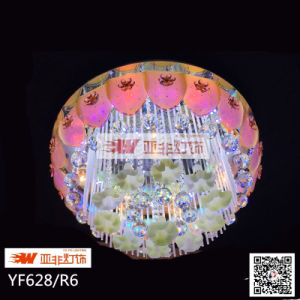 2015 New Modle Glass Crystal Ceiling Lamp with MP3 (YF628/R6)