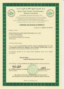 Halal Certificate Food Grade Sodium Bicarbonate pictures & photos