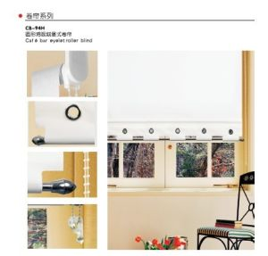 Cafe Bar Eyelet Roller Blind, CB-94h pictures & photos