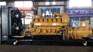 Ce Approved Water-Cooled Diesel Engine Diesel Generator Price 2000kw pictures & photos