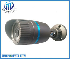 1.0 Megapixel IP Camera with IR and Fixed Lens