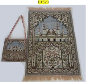 High Quality Muslim Prayer Mat with Bag Bt528