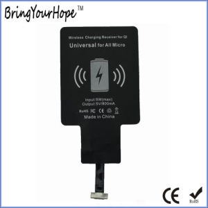 Universal Wireless Charger Receiver (XH-PB-050R) pictures & photos