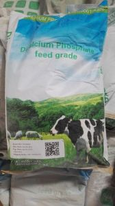 Feed Additives DCP 18% Manufacturers in China pictures & photos