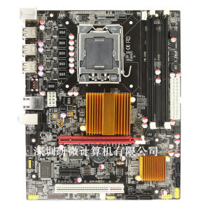 Yanwei Motherboard X58 V1.0-LGA1366, 1 a PCI Express X16 Graphics Slot