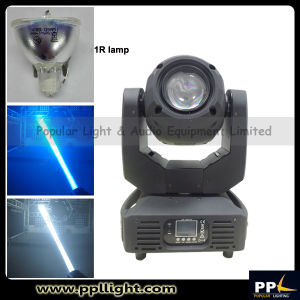 1r 120W Moving Head Beam Light