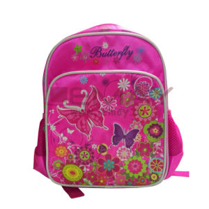 c010fc95d127 China The Most Popular Kid Backpack Bag Child School Bag - China ...