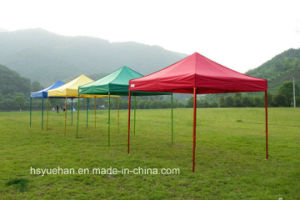 2016 Pop up Shade Canopy pictures & photos