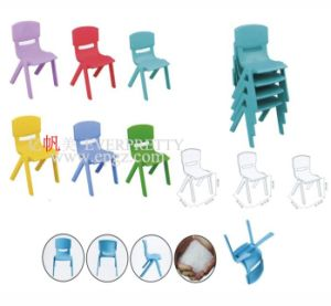 Durable Plastic Kid Study Chair, Kids Plastic Molded Chairs, Oversized Kids Chairs pictures & photos