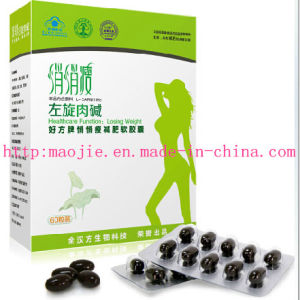 L-Carnitine Soft Capsule Reducing Weight pictures & photos