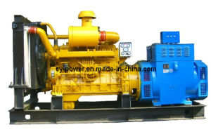 200kw Genset pictures & photos