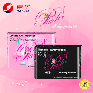 Maximum Lady Sanitary Pad for Overnight Use pictures & photos