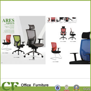 High Back Mesh Executive Chair with Sliding Seat