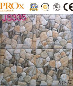 China Cobble Tiles/ Porcelain Tile/ Ceramics Wall Floor Tiles by ...