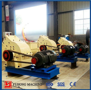 2015 Yuhong Rock Hammer Mill Crusher Hot Selling pictures & photos