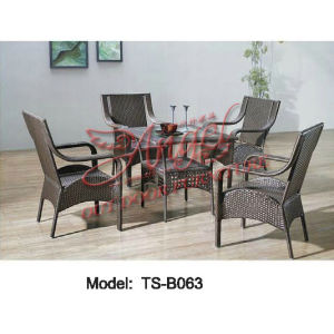 Rattan Patio Leisure Modern Dining Outdoor Table for Garden