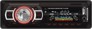 High Quality Car Stereo Auto Radio MP3 SD Aux USB pictures & photos