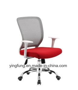 Modern Swivel Office Visitor Mesh Training Chairs Yf 5608 1
