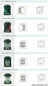Cxh-21p Navigation Signal Light