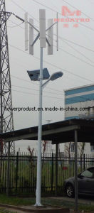 Vertical Axis Wind Turbine-300W (MG-V300W) pictures & photos