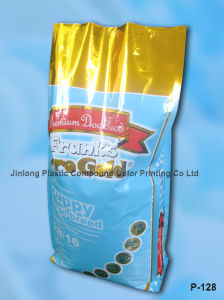15kg Heavy-Duty Dog Food Packaging Bag pictures & photos