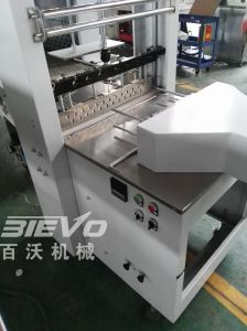 Hot Sale Semi Auto Bottle Heat Shrink Film Packaging Machine pictures & photos