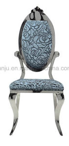 Dining Room Furniture Modern Banquet Banquet Chair (B810#)