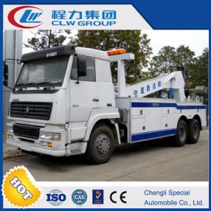 40-50 Tons Heavy Duty Truck Towing Truck pictures & photos