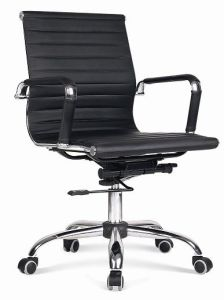 Morden Leather Adjustable Ribbed Office Chair with Arm pictures & photos