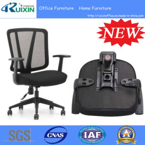 2016 New Ergonomic Mesh Office Chair