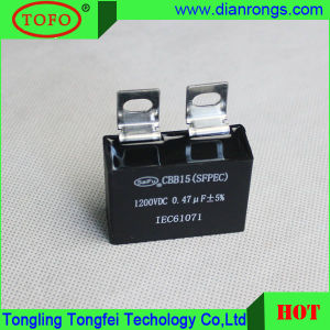 DC Capacitor Welding Machining Cbb15 DC Link pictures & photos