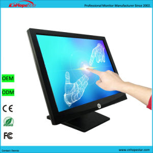 19 Inch LCD Touch Screen Display pictures & photos