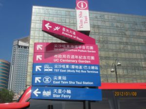 Outside Waterproof Aulminum Guide Directional Signage Traffic Safety Signs pictures & photos