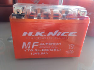 Motorcycle Parts-Motorcycle Battery