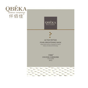 Cosmetic High Quality QBEKA Active Peptide Moistrurizing Pearl Mask for Dry Skin pictures & photos