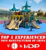 2016 HD16-046A Newly Design Commercial Superior Outdoor Playground pictures & photos