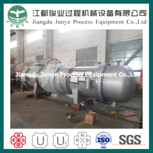 Ss316L Stainless Steel Heat Exchanger (pressure vessel) pictures & photos