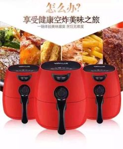 2015 Newest and Healthy Electric Air Fryer Without Oil
