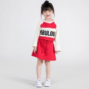 d2930d77833d7 China Korean Girl Dress, Korean Girl Dress Manufacturers, Suppliers, Price  | Made-in-China.com