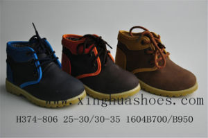 New Hot for Children&Prime Fashion Canvas Shoes pictures & photos