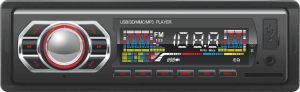 Auto Car Single DIN Digital Clock Audio MP3 pictures & photos