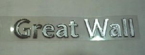 Car Emblem with Great Wall Letter