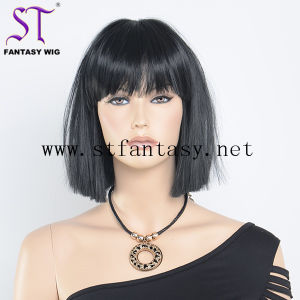 China Wig Supplier Cheap Wholesale Short