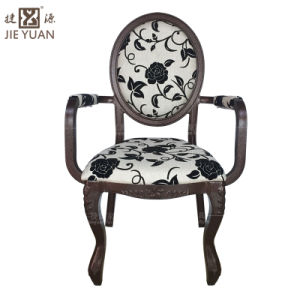 China Aluminum Upholstered Round Back Hotel Dining Chairs With Arms China Dining Armchair China Hotel Furniture